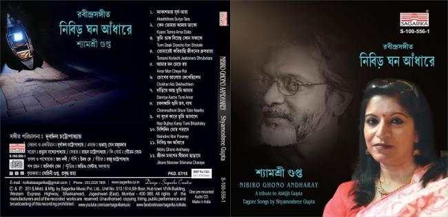Singer Shyamoshree Gupta releases her debut Rabindra Sangeet album in Kolkata