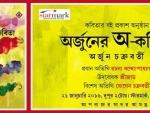 Starmark to launch Arjun Chakraborty's book of poems