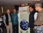 CM to inaugurate 40th International Kolkata Book Fair on Jan 25