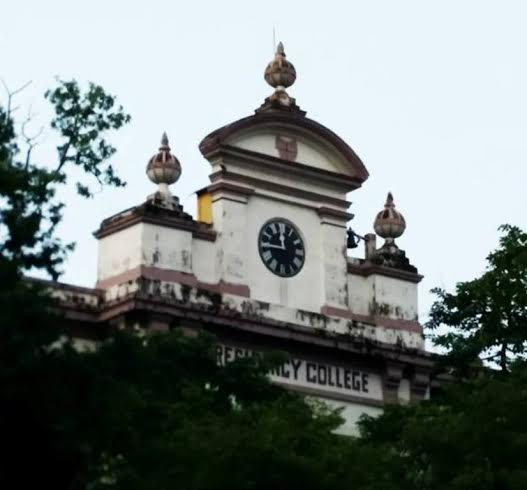 Kolkata: Presidency University's Registrar gheraoed since Friday evening