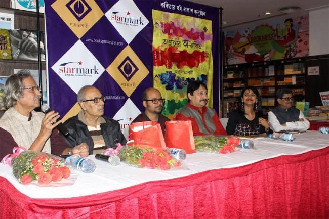 Actor Arjun Chakroborty pens book on non-poems