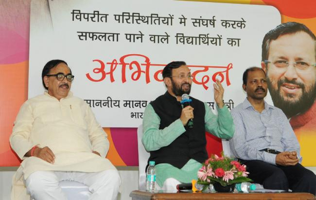 HRD Minister felicitates Class XII achievers who braved difficult circumstances