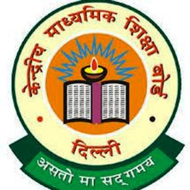 Ending uncertainty CBSE results likely to be announced tomorrow