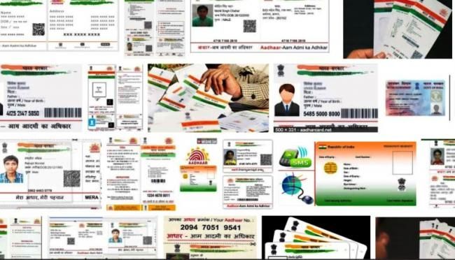 Aadhaar Card Mandatory for JEE Main Registration and Other Important Instructions