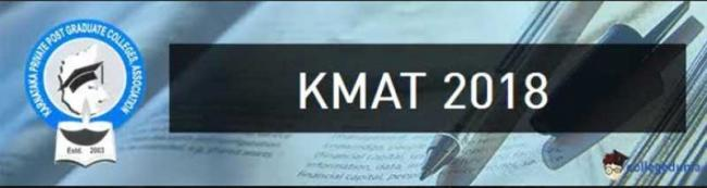 KAU Invites applications for MBA in Agribusiness Management- Apply through KMAT
