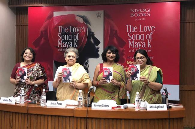 Senior journalist Shuma Raha's debut fiction The Love Song of Maya K and Other Stories launched