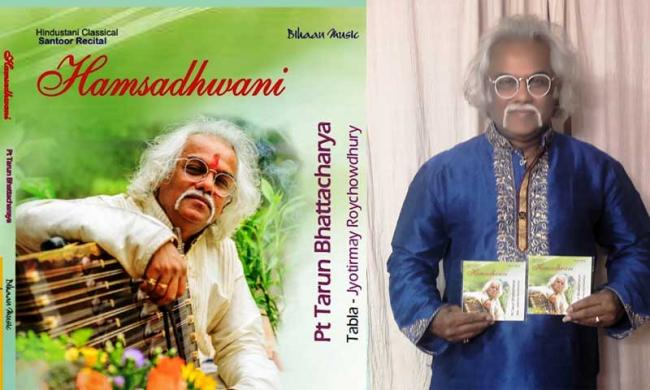 Santoor maestro Pdt Tarun Bhattacharya's new album releases