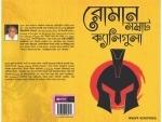 Translating Camus' play was a challenge, says Kamalesh Banerjee