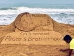 Sudarshan Pattnaik wishes people on Eid with his sand art creation