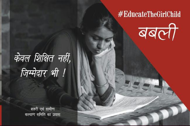 Bubbli: An effort to boost education of the deprived girl-child in India