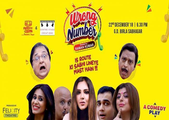 Centre Stage Creations and Sanskriti Sagar to present Wrong Number