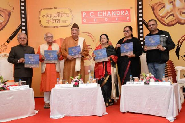 PC Chandra Group unveils book of paintings by veteran actor Soumitra