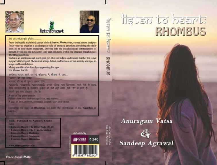 Author interview: Anuragam Vatsa, co-author of 'Listen to Heart : Rhombus', talks about the book