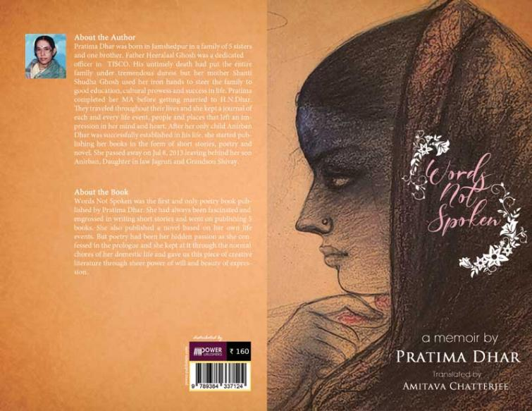 Book review: 'Words Not Spoken' English translation of