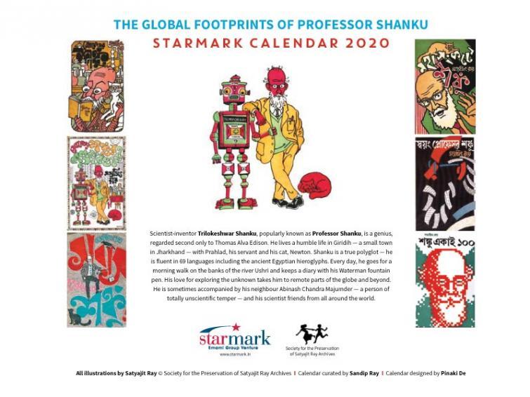Starmark 2020 calendar: The Global Footprints of Professor Shanku