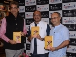 Avik Chanda's book Dara Shukoh The Man Who Would Be King launched in Kolkata