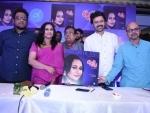 "Bangladeshi artist Shusmita Anis releases her latest album ""Chena Shohor"""