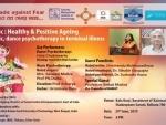 Makaut event Bhoy Hote Tobo Abhoyo Majhe to be held tomorrow