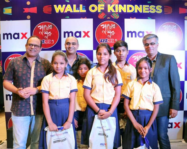 Max Fashion aims to donate new clothes to children for Durga Puja