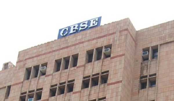 CBSE Class 10th: 13 students get 499 marks