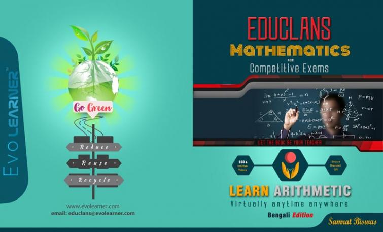 Book review: A self-help Mathematics guide to help those appearing for competitve exxaminations