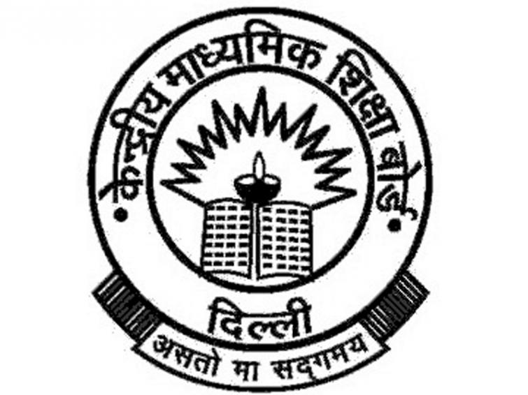 CBSE yet to decide on promoting students of classes 1 to 8 and 11 amid coronavirus outbreak