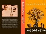 Book review: Go back to your childhood as you share the poems from AbolTabolDotCom with your kids