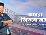 Motivational song 'Aamrai Jitbo Aaj' by Bollywood singer Shaan goes viral during lockdown