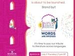 Teamwork Arts announces 'Jaipur Literature Festival – WORDS ARE BRIDGES'  in association with HarperCollins India