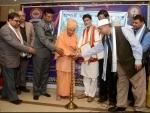Krishi Bikash Shilpa Kendra, an enterprise under Ministry of MSME, launches national website