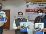 VC SKUAST-J chairs 18th Scientific Advisory Committee meeting of KVK Jammu