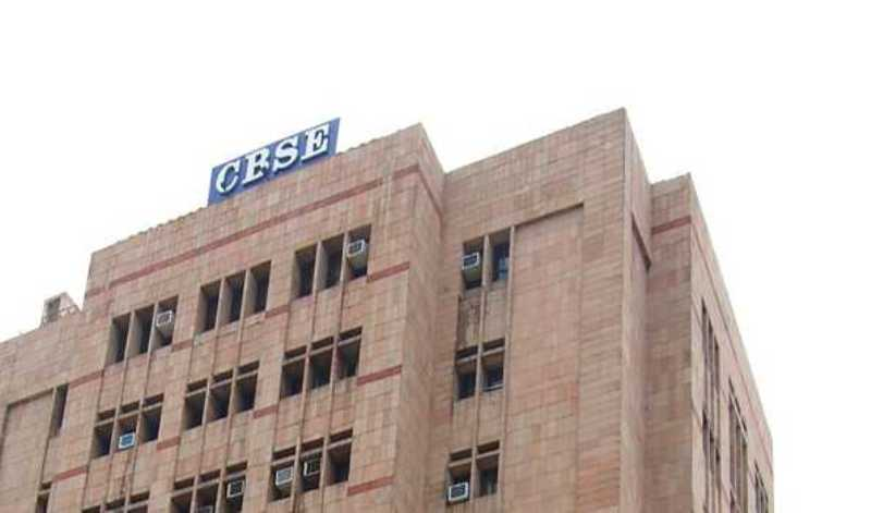 Girls perform better than boys in CBSE Class XII results
