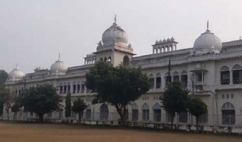 Uttar Pradesh to hold BEd entrance exam on Aug 9