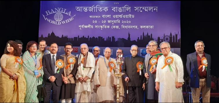MAKAUT, West Bengal participates in The International Bengali Conference