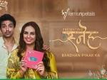 India's First Rakhi Label by Ferns N Petals – Sneh