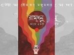 Author Interview: Soumajoy Majumder talks about his Bengali book named 'Ramdhanu O Aaro Ekti'