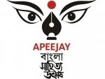 Litfest Apeejay Bangla Sahitya Utsob pays tribute to Satyajit Ray and Soumitra Chatterjee