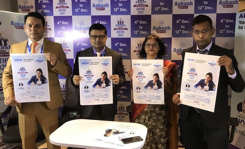 NASA trip for top five students announced as Aakash Institute gears up for ANTHE 2021 scholarship exam