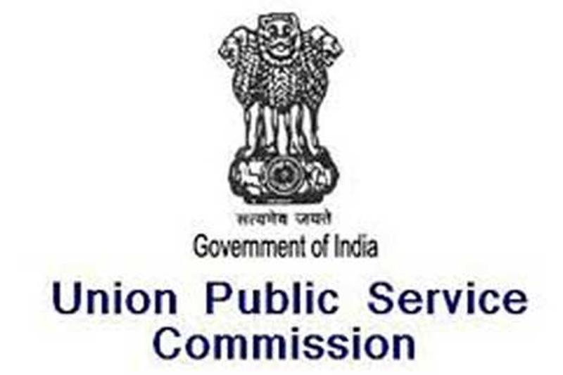 Centre allows extra chance for UPSC exam aspirants for 2020 prelims