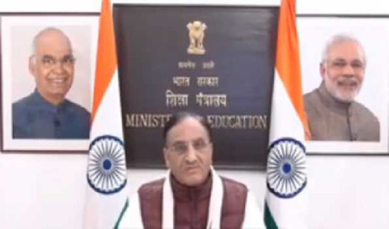 JEE-Advanced exam for admission to IITs to be held on July 3: Ramesh Pokhriyal