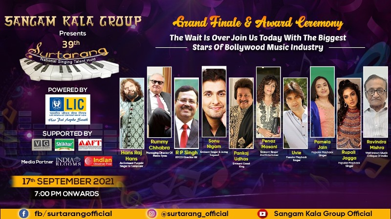 39th Surtarang discovers new singing talents as Sonu Nigam and Pankaj Udhas add zest to the event