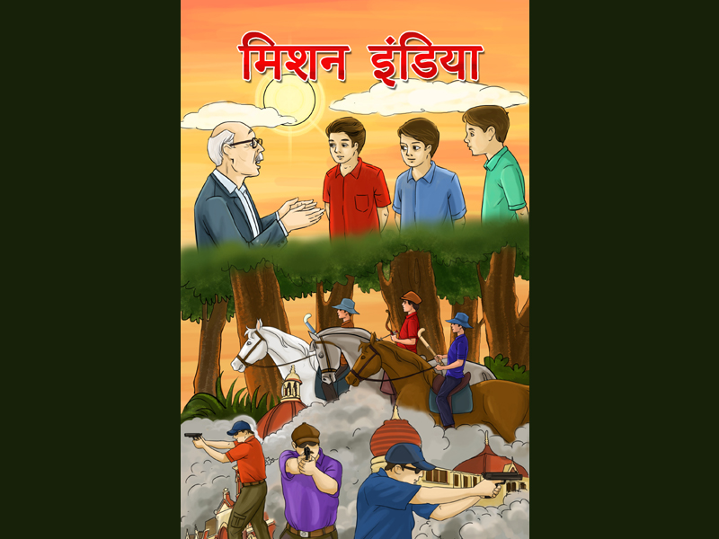 Author Interview: Aviranjan Sharma on his new book 'Mission India'