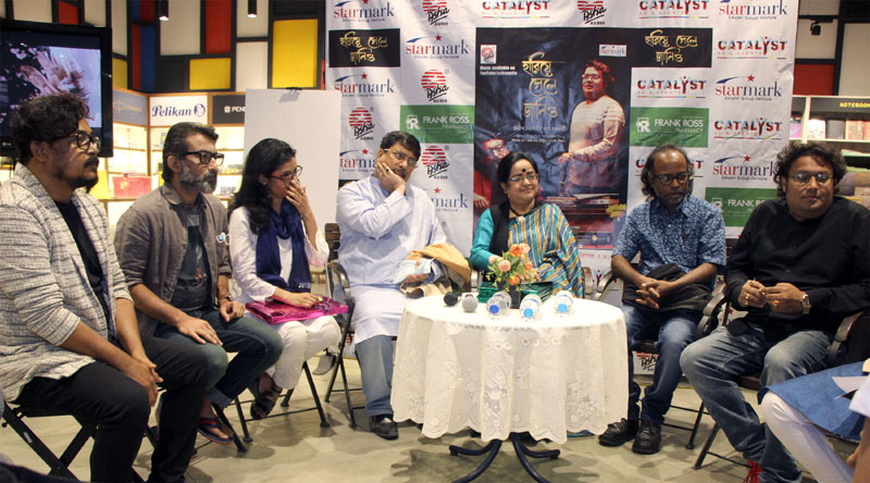 Starmark, in association with Catalyst, launch collection of romantic poems Hariye Gele Janio