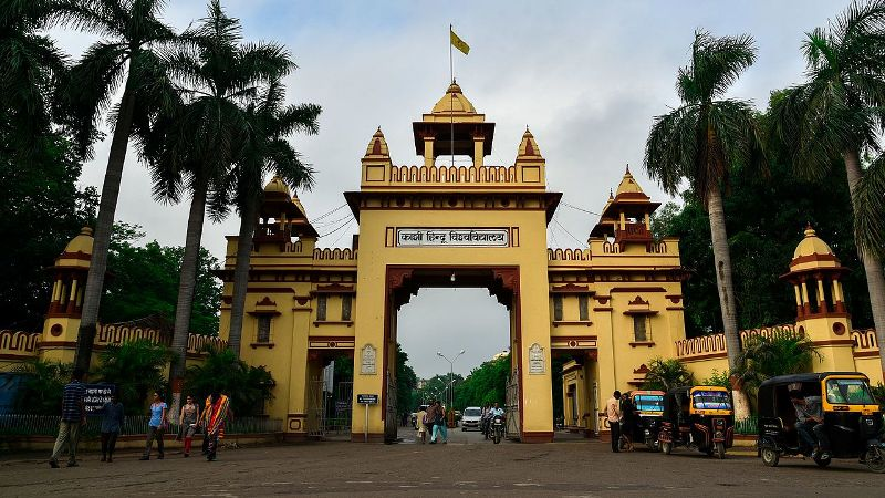 BHU to become first university to teach engineering in Hindi