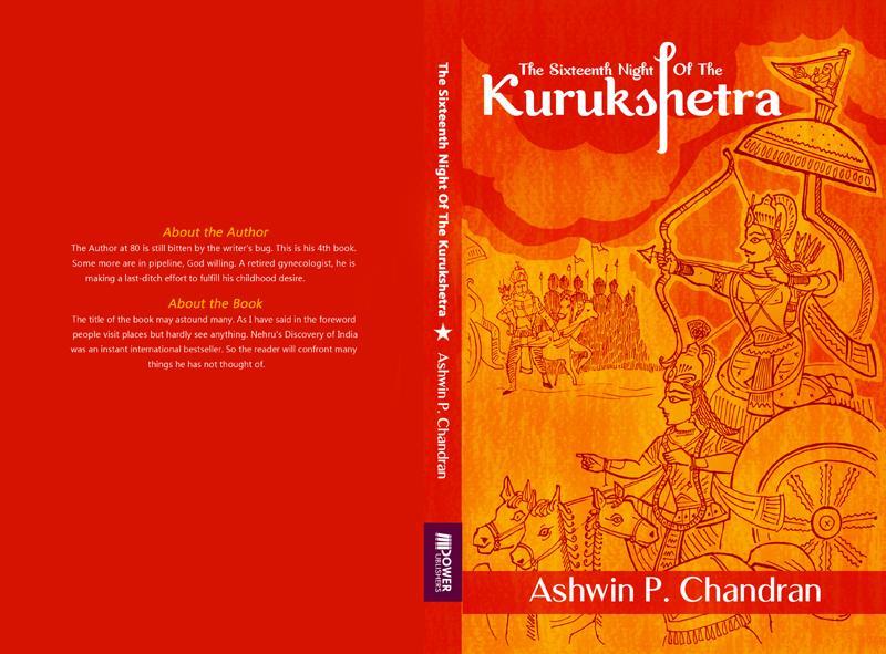 Author Interview: Ashwin P Chandran on his new book 'The Sixteenth Night Of The Kurukshetra'