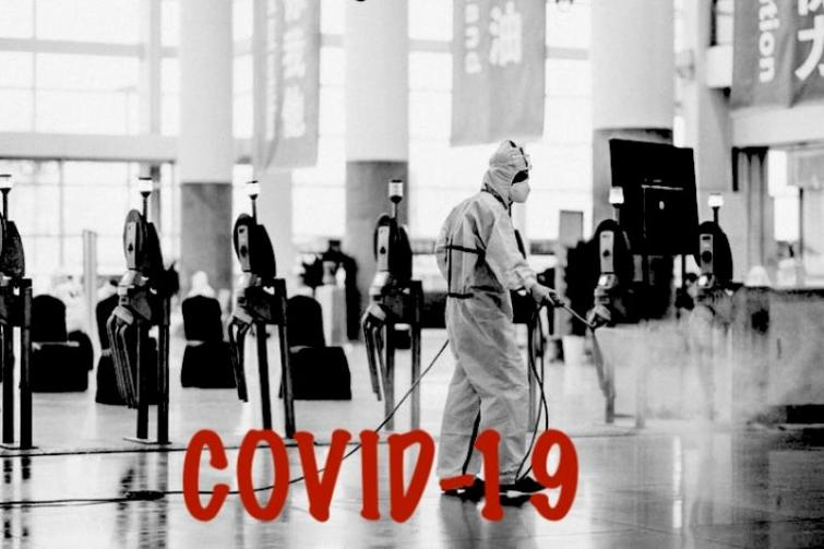 COVID-19 outbreak: All Updates