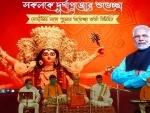 LIVE: PM Modi's Durga Puja address to West Bengal