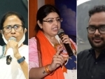 Live: Results of West Bengal's Bhabanipur bypolls 2021