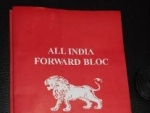 LS: AIFB releases election manifesto