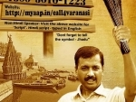 Model Code: Election Commission issues notice to Kejriwal